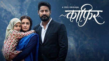 Индийский сериал: Кафир / Kaafir (2019)