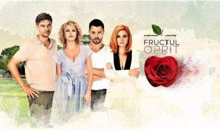 """Сценаристки """"Запретного плода"""" выиграли суд у румынского телеканала"""