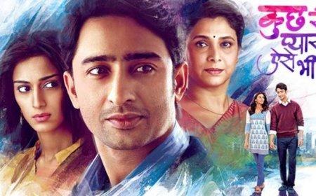 Индийский сериал: Разные оттенки нашей любви / Kuch Rang Pyar Ke Aise Bhi (2016)