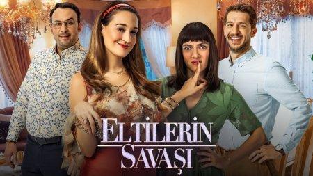 Турецкий фильм: Война невесток / Eltilerin Savasi (2020)