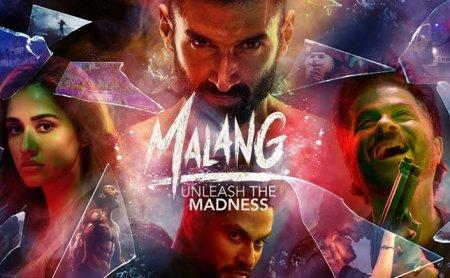 Индийский фильм: Бродяга / Malang (2020)