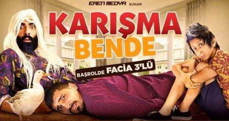 Турецкий фильм: Не вмешивайся, я справлюсь / Karisma Bende (2019)