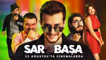 Турецкий фильм: Перемотай / Sar Basa (2019)