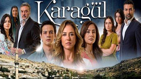 Турецкий сериал: Черный цветок / Karagul (2013)
