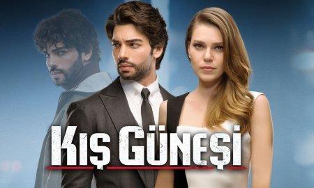 Турецкий сериал: Зимнее солнце / Kis Gunesi (2016)