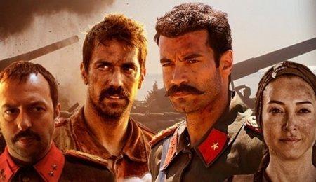 Турецкий сериал: Седдюльбахир 32 часа / Seddulbahir 32 Saat (2016)