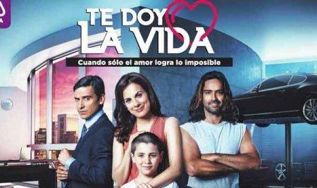 Чилийский сериал: Я отдам тебе свою жизнь / Te doy la vida (2016)