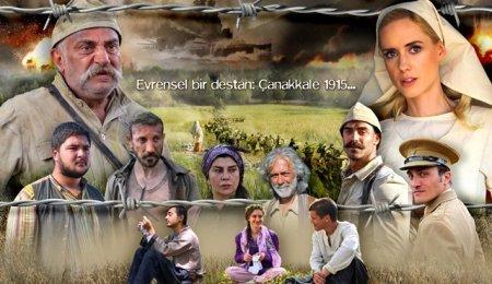 Турецкий фильм: Носовой платок с запахом тимьяна / Mendilim Kekik Kokuyor (2020)