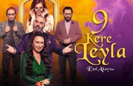 Турецкий фильм: 9 раз Лейла / 9 Kere Leyla (2020)