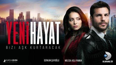 Турецкий сериал: Новая жизнь / Yeni Hayat (2020)