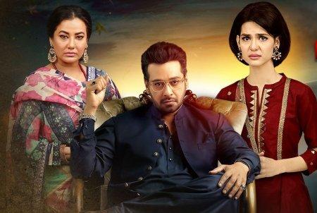 Пакистанский сериал: Властелин судьбы / Прощение / Muqaddar (2020)