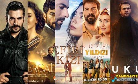 Новые серии каких турецких сериалов выйдут в эфир на этой неделе