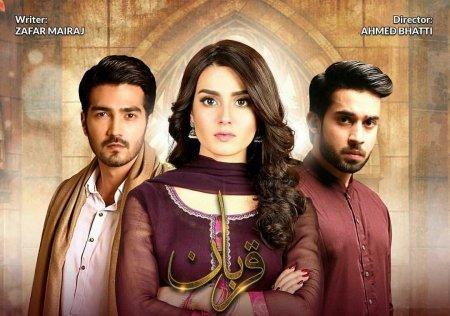 Пакистанский сериал: Жертва / Qurban (2017)