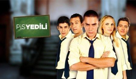 Турецкий сериал: Лихая семерка / Pis Yedili (2011)