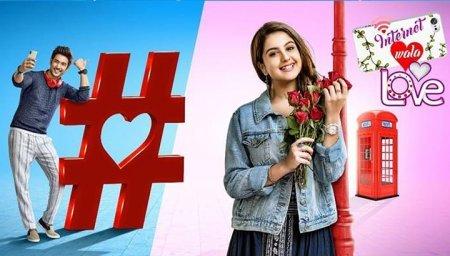 Индийский сериал: Любовь по интернету / Internet Wala Love (2018)