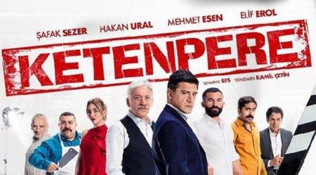 Турецкий фильм: Мошенничество / Ketenpere (2017)