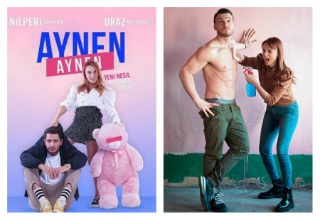 Турецкий сериал: Именно так / Aynen Aynen (2019)