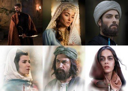 Турецкий фильм: Опьяненный любовью / Mesti Ask (2020)