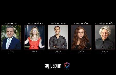 Турецкий сериал: Позвони моему агенту / Call My Agent (2020)