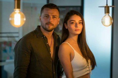 Турецкий сериал: Задира / Ariza (2020)