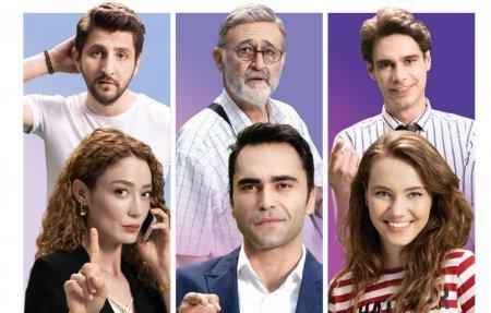 Турецкий сериал: Семейный бизнес / Aile Sirketi (2020)