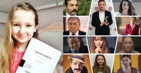 Турецкий фильм: Мой дорогой дядя / Canim Dayim (2020)