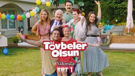 Турецкий сериал: Покаяние / Tovbeler Olsun (2020)