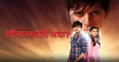 Индийский сериал: Благословение, данное от сердца / Dil Se Di Dua... Saubhagyavati Bhava (2011)