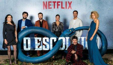 Бразильский сериал: Избранный / The Chosen One (2019)