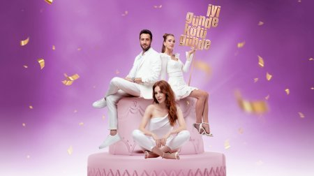 Турецкий сериал: И в печали, и в радости / Iyi Gunde Kotu Gunde (2020)