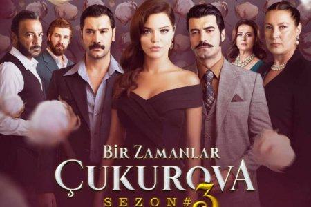 Турецкий сериал: Однажды в Чукурова / Bir Zamanlar Cukurova (2018)