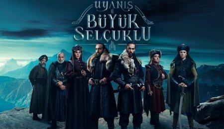 Турецкий сериал: Пробуждение: Великие Сельджуки / Uyanis Buyuk Selcuklu (2020)