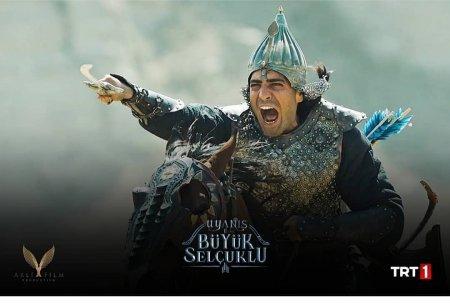 Пробуждение: Великие Сельджуки / Uyanis Buyuk Selcuklu – 1 серия, описание и фото