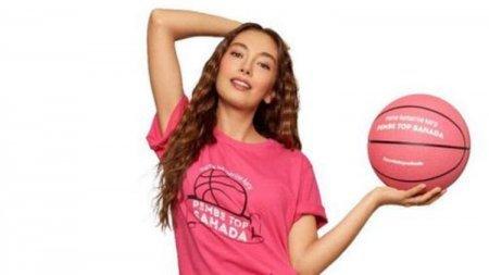 Розовый мяч в руках Неслихан Атагюль