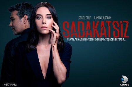 Турецкий сериал: Неверный / Sadakatsiz (2020)