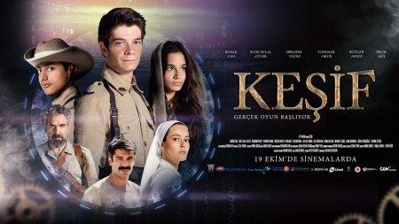 Турецкий фильм: Открытие / Kesif (2018)