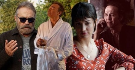Турецкий фильм: Азиз / Azizler (2021)