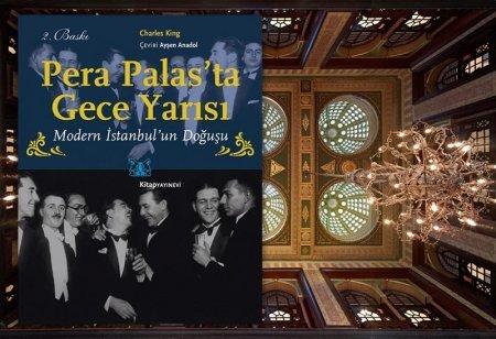 Турецкий сериал: Полночь в отеле Пера Палас / Pera Palas ta Gece Yarisi (2021)