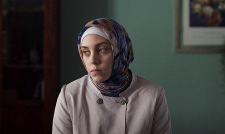 Турецкий сериал: Различие / Bir Baskadir (2020)