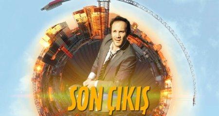 Турецкий фильм: Последний выход / Son Cikis (2018)