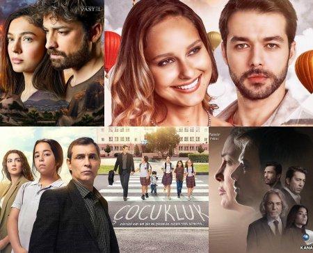 Турецкие сериалы, которые покидают экраны в ближайшее время