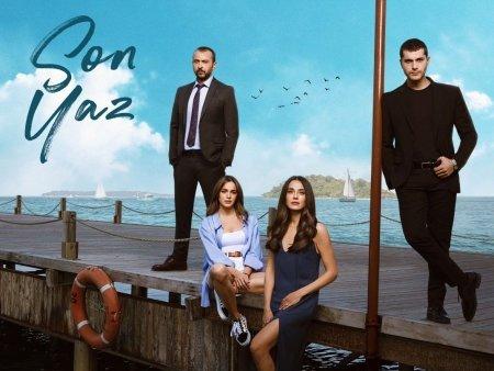 Турецкий сериал: Последнее лето / Son Yaz (2021)