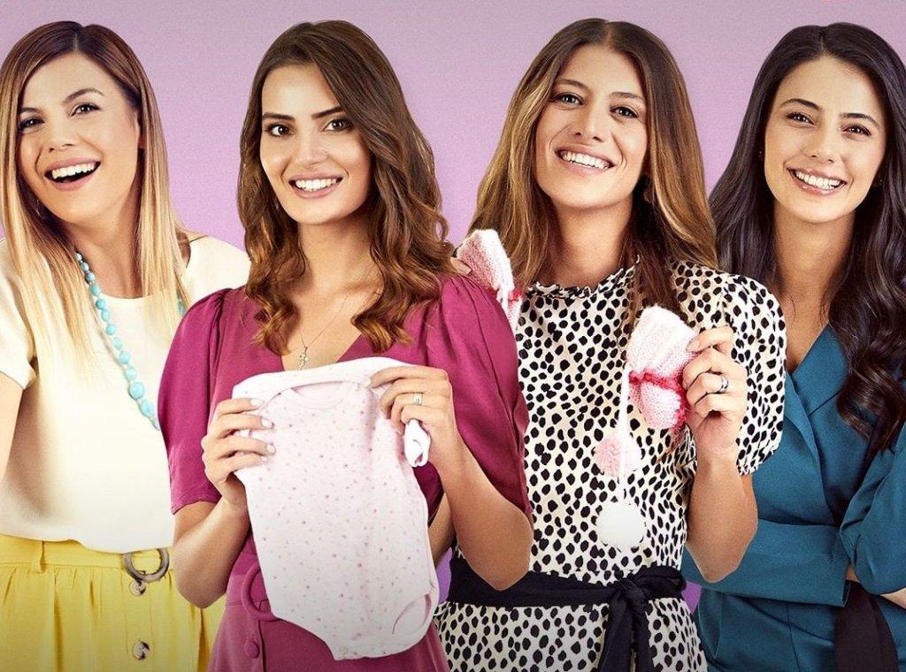 Неопытные мамы турецкий сериал