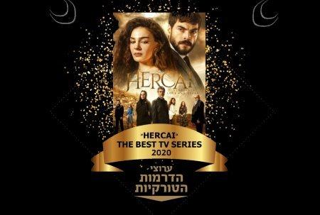 Турецкие актеры получили награды из Израиля