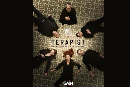 Турецкий сериал: Психотерапевт / Terapist (2021)