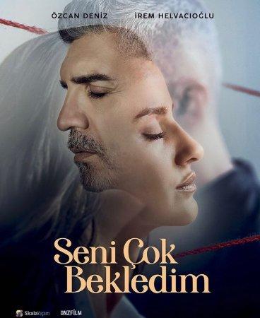 Что станет с сериалом «Я так долго тебя ждал», после обвинений бывшей жены Озджана Дениза?