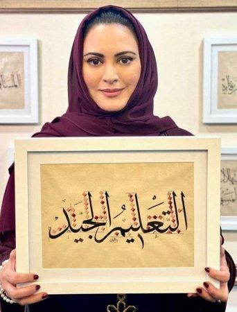 Фахрийе Эвджен в списке 10 самых красивых мусульманок мира