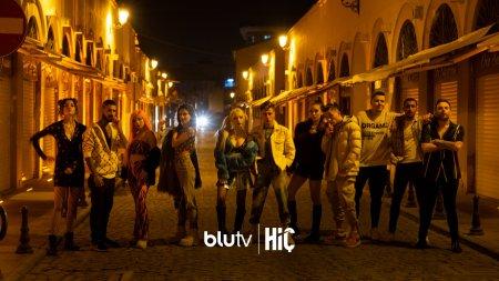 Турецкий сериал: Ничто / HIC (2021)