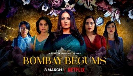 Индийский сериал: Королевы Бомбея / Bombay Begums (2021)
