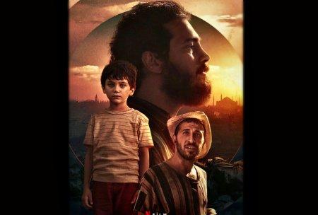 Турецкий фильм: Бумажные жизни / Kagittan Hayatlar (2021)